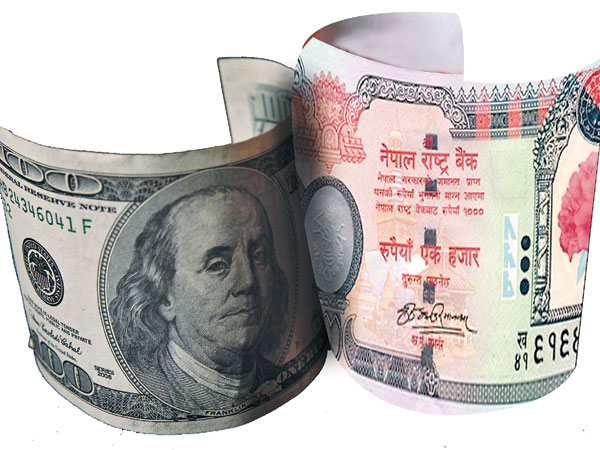 Kathmandu Xinhua Ani The Nepali Ru Plummeted To An All Time Low Against U S Dollar On Thursday As Central Bank Fixed Exchange Rate At