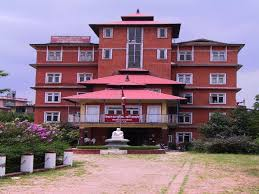 CPN-UML Headquarters Will Be Shifted To The Pasanglhamu