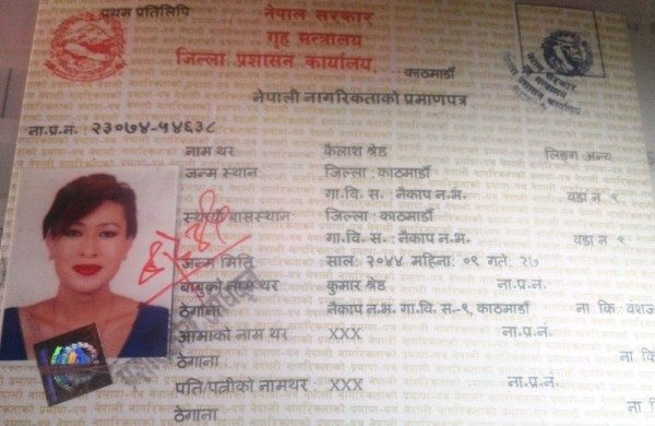 nepali citizenship of descent from all daos  u2013 nepal24hours