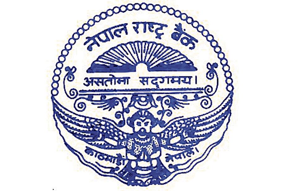 Nepal Central Bank NRB to issue development bond worth Rs 8 billion – Nepal24Hours.com ...