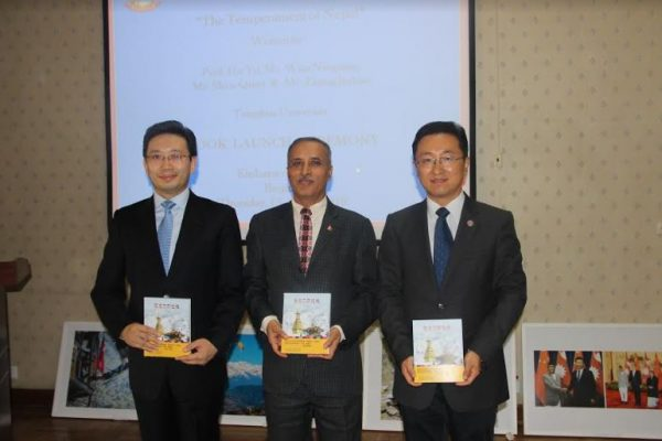 Chinese writers book 'The Temperament of Nepal' released in